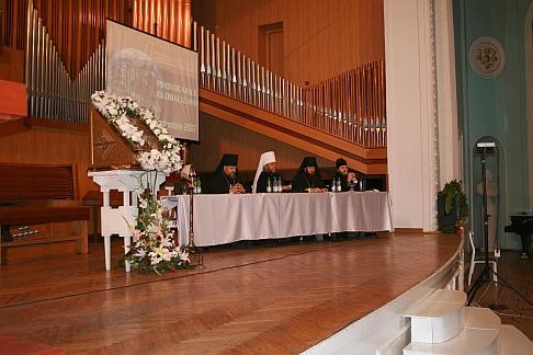 Conferinta teologica